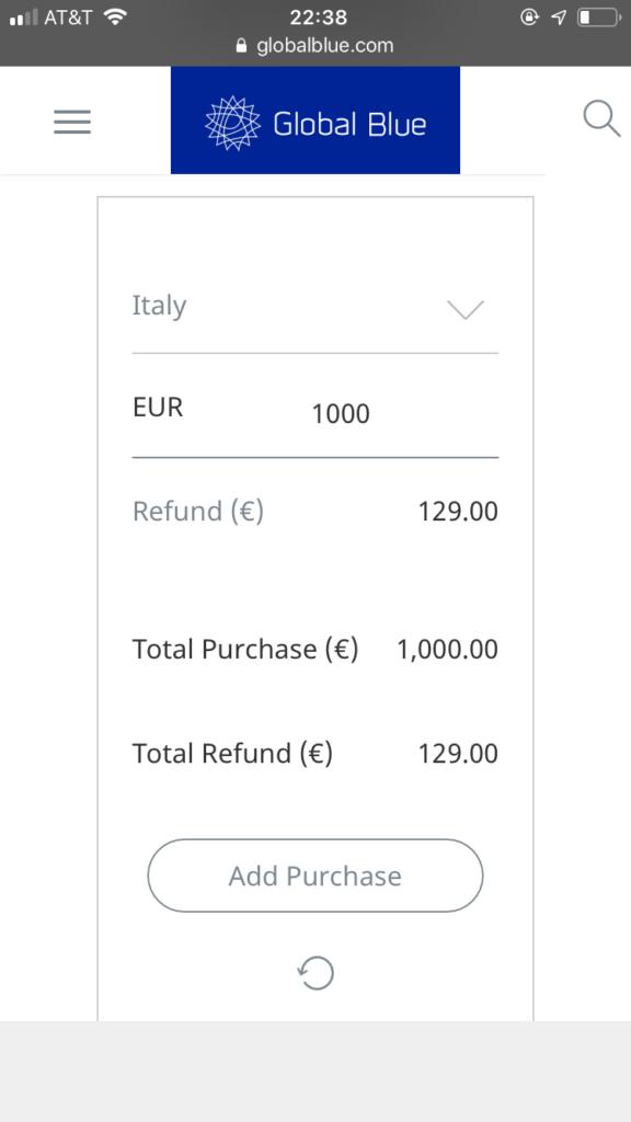 VAT計算