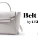 セリーヌ・ベルトバッグの定価・サイズ・使い勝手まとめ【Belt Bag】